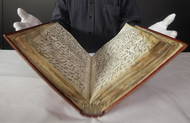 oldest_koran.jpg